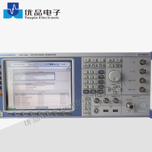 R&S SMU200A Vector Signal Generator