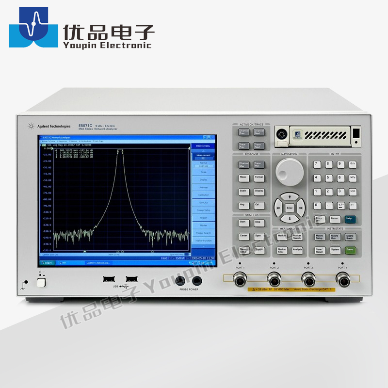 New Keysight E5071C ENA Series Network Analyzer, Option: 2K5